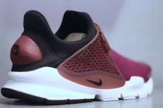 画像3: Nike(ナイキ) Sock Dart Tech Fleece Purple ソック ダート テックフリース パープル (3)