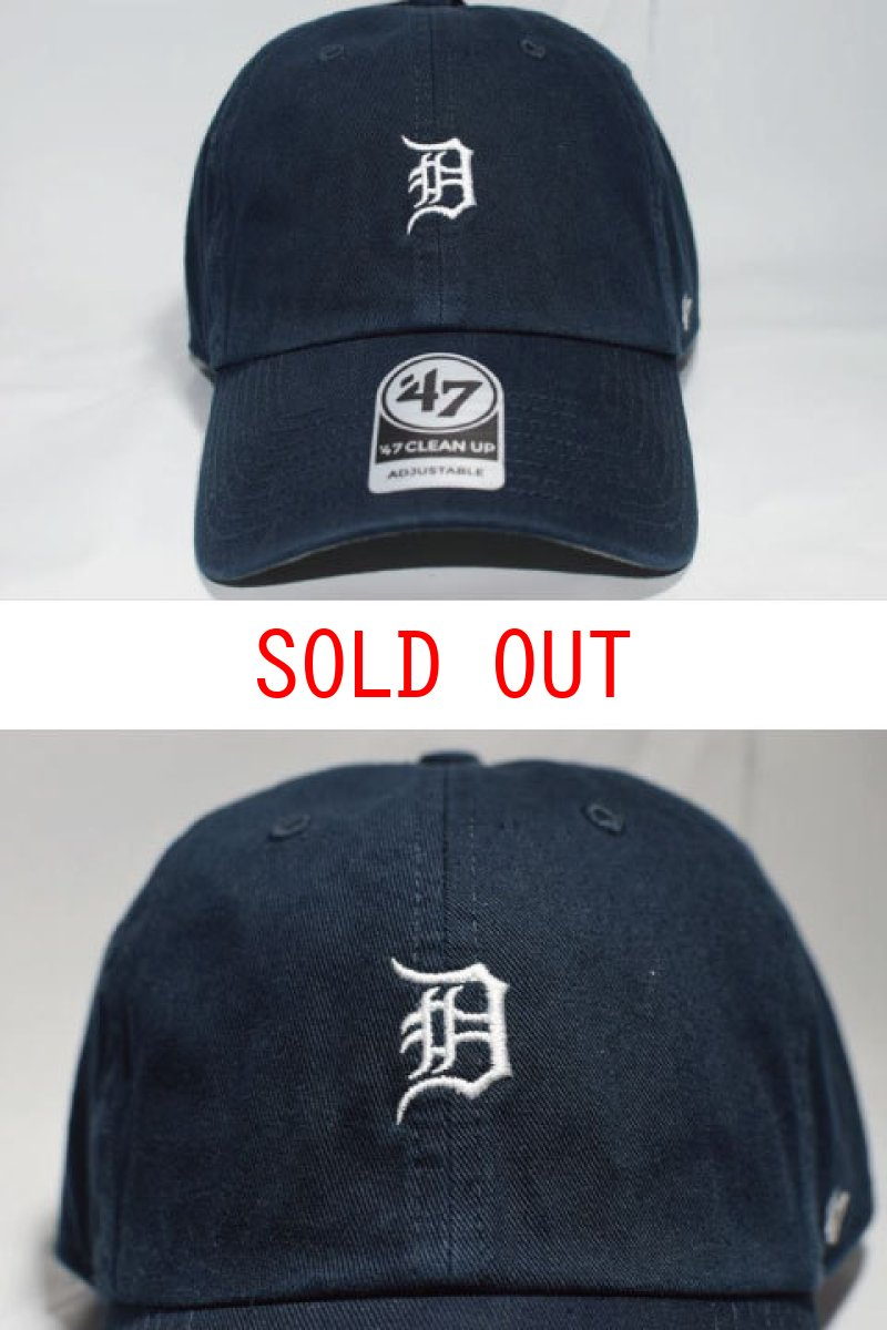 画像1: 47 Brand(フォーティーセブンブランド) Detroit Tigers Ball Cap Small Logo Navy White ネイビー ホワイト スモール ロゴ Round 6 Panel ラウンド ボール キャップ MLB メジャー リーグ ベースボール リミテッド スポーツ デトロイト タイガース 海外買い付け 限定 (1)