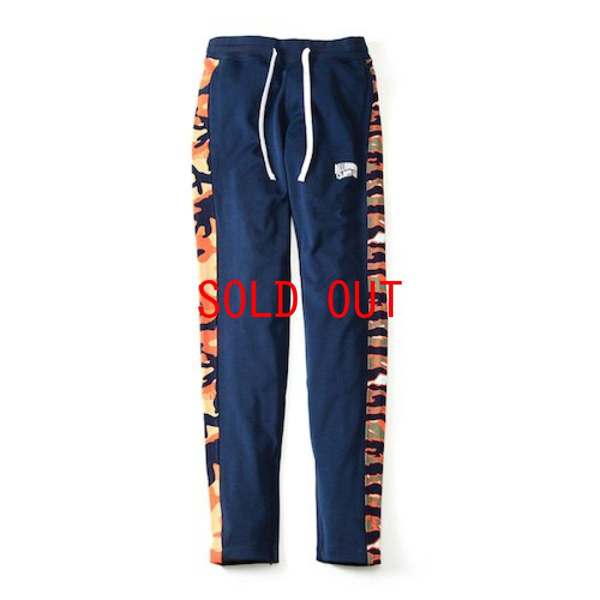 画像1: Billionaire Boys Club (ビリオネアボーイズクラブ) Change Up Pants Navy トラックパンツ (1)