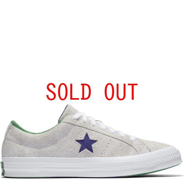 画像1: Converse(コンバース) Cons One Star コンズ ワンスター White Purple Green (1)
