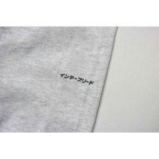 画像3: Interbreed(インターブリード) × diskunion Beat Holic L/S Tee ディスク ユニオン ロンT Tシャツ Ash Grey (3)