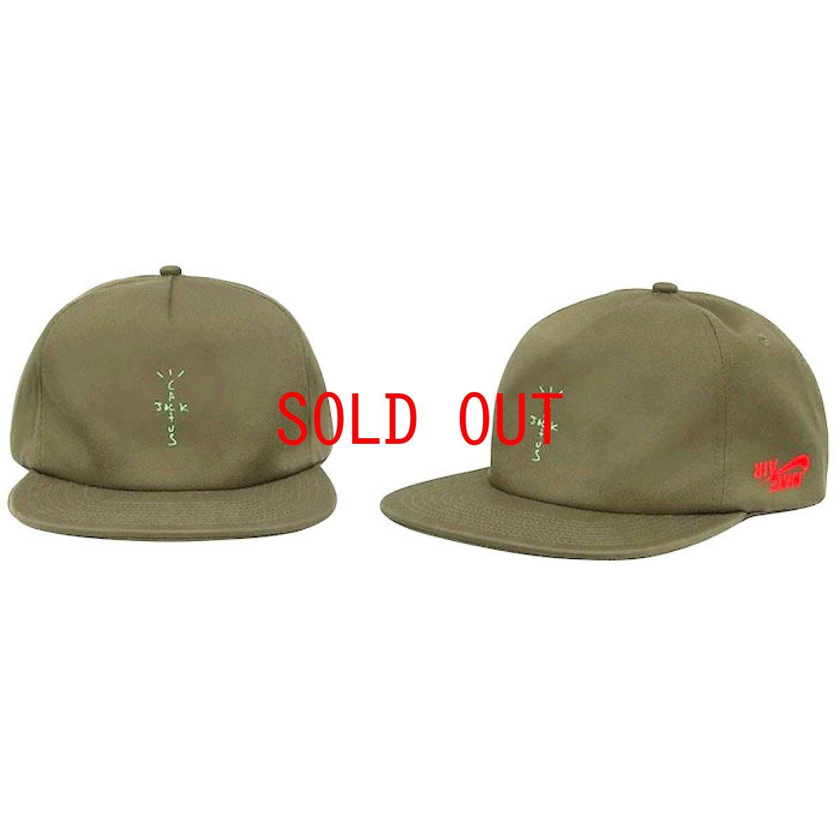 画像1: Cactus Jack(カクタスジャック) × Jordan Brand(ジョーダン) × Nike(ナイキ) Travis Scott HITR highest Swoosh Hat Olive Green IN THE ROOM Cap キャップ 帽子 Jordan オリーブ グリーン (1)