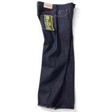 画像10: 5 Pocket Denim Pants Baggie Fit デニム パンツ バギー フィット (10)