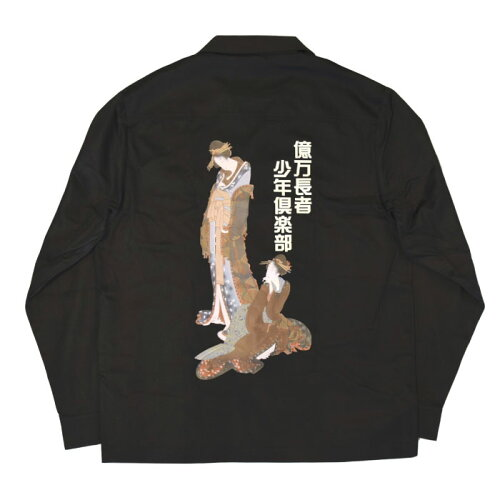 画像1: Billionaire Boys Club (ビリオネアボーイズクラブ)Ukiyoe Open Color Shirts Black 浮世絵 オープンカラー シャツ ピンク  (1)